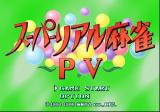 Super Real Mahjong PV SEGA Saturn Title screen