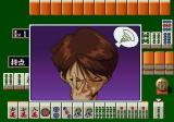 Super Real Mahjong PV SEGA Saturn Take it easy, it's just a game.