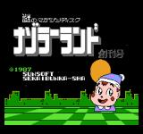 Nazo no Magazine Disk - Nazoler Land Sōkan Gō NES Title screen