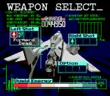 Silpheed SEGA CD Weapon selection between stages