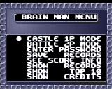 BrainMan Amiga Main menu