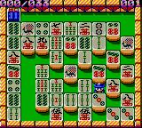 Shi-Kin-Joh Game Gear Between Mahjong tiles