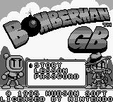 Bomberman GB Game Boy Title screen