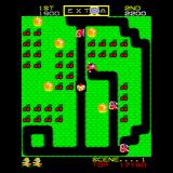 Video Game: Anthology - Vol. 10: Mr. Do! + Mr.  Do! v.s Unicorns Sharp X68000 Mr. Do - level 1