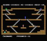 King's Valley MSX Killing the white Monster by throwing a knife (Pyramid 01)