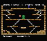 King's Valley MSX Got all golds and door is appeared (Pyramid 01)