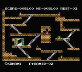 King's Valley MSX Start Pyramid 02