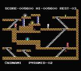 King's Valley MSX Dig holes with the pick (Pyramid 02)