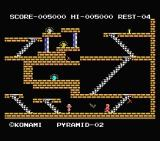 King's Valley MSX Killing the red Monster by throwing a knife (Pyramid 02)