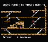 King's Valley MSX Go downstairs with knife (Pyramid 04)