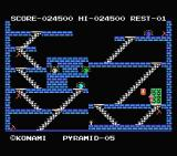 King's Valley MSX Start Pyramid 05