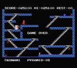 King's Valley MSX Game Over