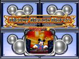 Dance Dance Revolution: Disney Mix PlayStation A loading screen