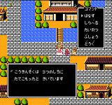 Destiny of an Emperor NES Dialogue (japanese version)
