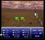 Final Fantasy III SNES Selecting spells (japanese version)