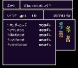 Final Fantasy II SNES Buying / selling (japanese version)