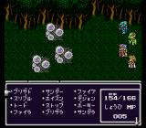 Final Fantasy II SNES Selecting a spell (japanese version)