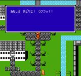 Final Fantasy NES Dialogue (japanese version)
