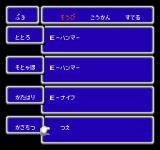 Final Fantasy NES Equipping weapons (japanese version)