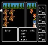 Final Fantasy NES Combat (japanese version)