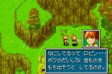 Golden Sun Game Boy Advance Dialogue (japanese version)