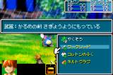 Golden Sun Game Boy Advance Picking items (japanese version)