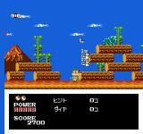 Pocket Zaurus: Jū Ōken no Nazo NES Throwing the boomerang upwards
