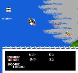Pocket Zaurus: Jū Ōken no Nazo NES Flying