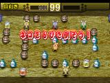 Ganba no Bōken: The Puzzle Action PlayStation Take out 15 enemies before the counter reaches zero!