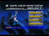 Sentō Mecha Xabungle: The Race in Action PlayStation Walker selection screen.