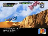 Sentō Mecha Xabungle: The Race in Action PlayStation This is a case of bad, but still good. Got knocked down, but landed on a bullet bonus.
