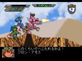 Sentō Mecha Xabungle: The Race in Action PlayStation Intense!