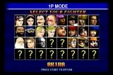 Fighters Megamix SEGA Saturn Character Select