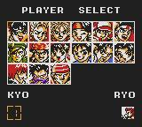 The King of Fighters '95 Game Boy Player select