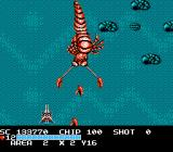 The Guardian Legend NES Area two boss, and another sea creature