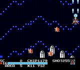 The Guardian Legend NES Outer space