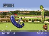 PGA Tour 98 PlayStation Start of the Scotsdale course