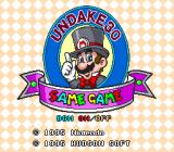 UNDAKE 30: Same Game Daisakusen - Mario Version SNES Title screen