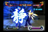 Shijō Saikyō no Deshi Kenichi: Gekitō! Ragnarok Hachikengō PlayStation 2 Each character can choose one of two fighting styles. Here, Takeda activates his Sei style.