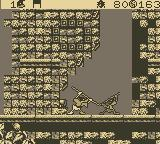 Maui Mallard in Cold Shadow Game Boy Fight