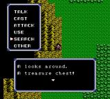 Ultima IV: Quest of the Avatar NES Treasure chest