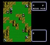 Ultima IV: Quest of the Avatar NES Time to kill!