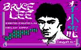 Bruce Lee PC Booter Title screen (PCjr)