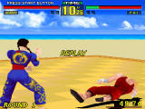 Virtua Fighter Remix Windows Replay in few cameras