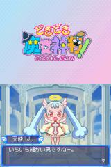 Doki Doki Majo Shinpan! Nintendo DS Meeting your angel companion