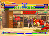 Street Fighter Alpha: Warriors' Dreams Windows Flying Ken