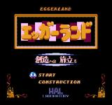 Eggerland: Sōzō e no Tabidachi NES Title Screen