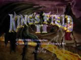 King's Field II PlayStation Title screen