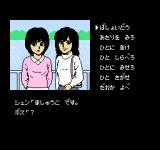 Hokkaidō Rensa Satsujin: Okhotsk ni Kiyu NES The character designs for this version were completely redone by illustrator Kiyokazu Arai.