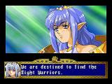 Dragon Force SEGA Saturn Nice elvish ears